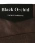 Узкие брюки Black Orchid  –  Деталь1