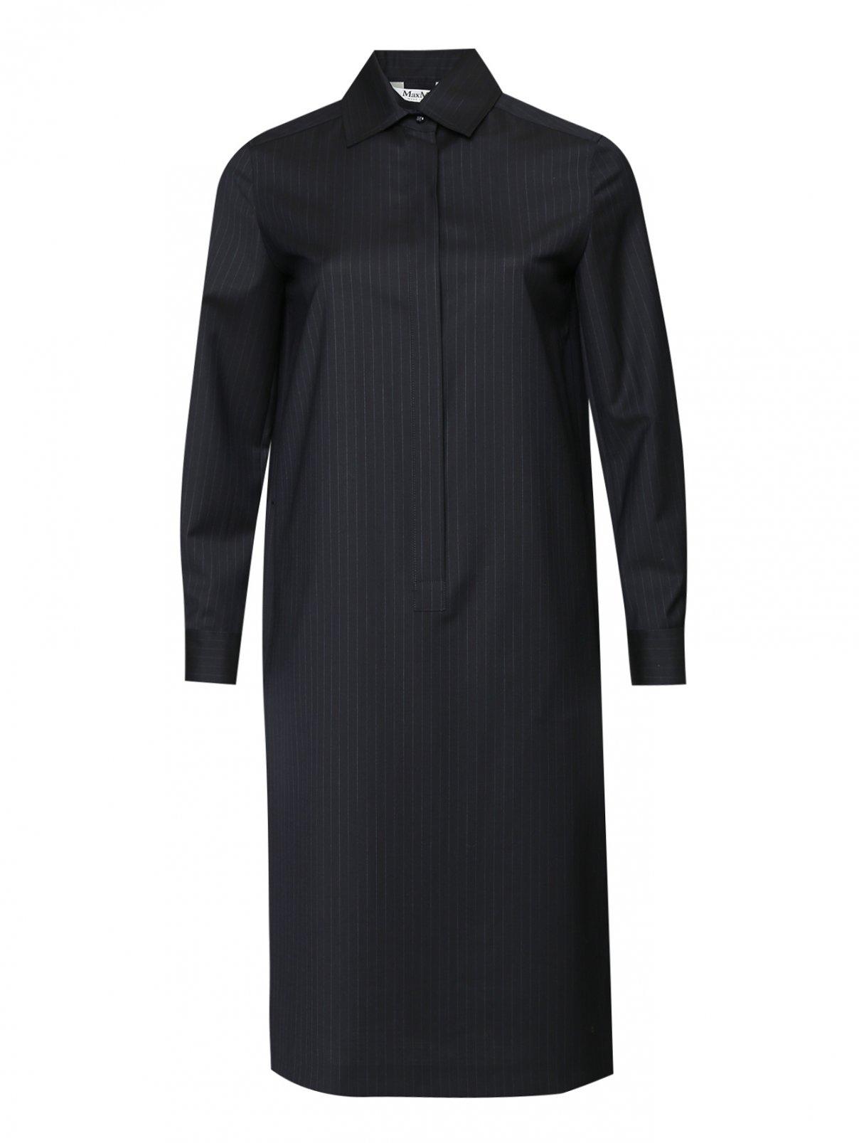 Платье-рубашка из шерсти в полоску Max Mara  –  Общий вид