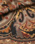 Джемпер из шелка и кашемира с узором Etro  –  Деталь